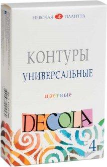 Набор контуров Невская палитра Decola цветные 4 цвета 18 мл (4690688004580)