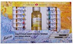 Подарочный набор масляных красок Невская палитра Ладога 12 цветов 18 мл (4690688005525)