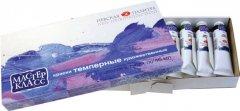 Краски темперные Невская палитра Мастер-класс 10 цветов 46 мл (4607010582333)