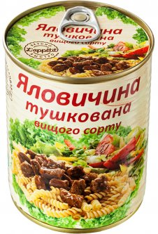 Говядина тушеная L'appetit 340 г (4820021840265)