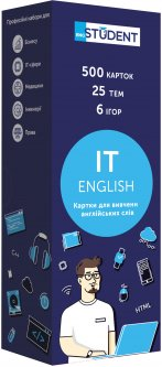 Карточки IT English English Student (9789669773876)