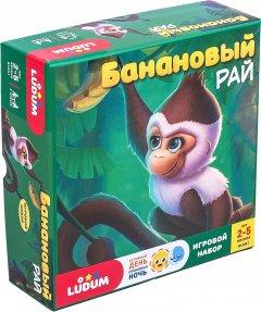 Игровой набор Ludum Банановый рай русский язык (игра, рассказ, аудиосказка) (LD1046-03)