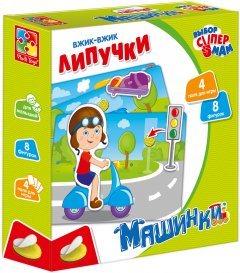 Игра настольная Vladi Toys Машинки с липучками на русском языке (VT1302-17) (4820195052396)