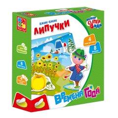 Игра настольная Vladi Toys Времена года с липучками на русском языке (VT1302-19) (4820195052402)