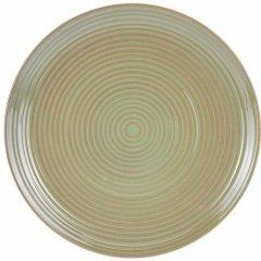Тарелка обеденная круглая Excellent Houseware 26 см (Q76000150_green)