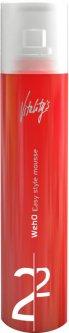 Мусс для волос Vitality's Easy style для придания плотности 200 мл (8012603043645)