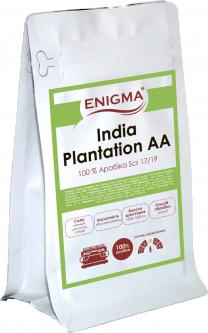 Кофе в зернах Enigma India Plantation AA 250 г (4000000000033)