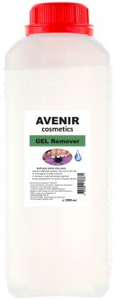 Жидкость для снятия гель лака Avenir Cosmetics Виноград 1000 мл (4820440813871)