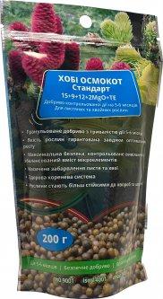 Удобрение ICL Хобби Осмокот Стандарт для лиственных и хвойных растений 200 г (4820226350019)
