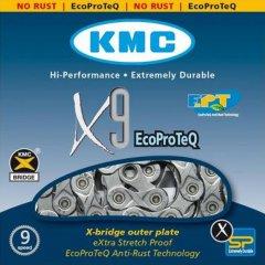 Цепь велосипедная KMC X9-EPT 1/2х11/128х116L 9 ск. Серебристая (00864)