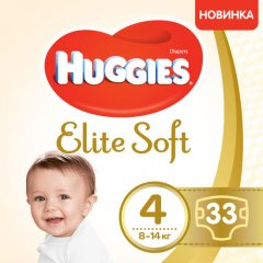 Підгузки Huggies Elite Soft Jumbo 4 8-14 кг 33 шт. (5029053547787)