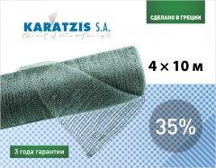 Сетка затеняющая Karatzis 35% 4x10 м (5203458762222)