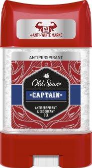 Гелевый дезодорант-антиперспирант Old Spice Captain Water 70 мл (8001090999153)