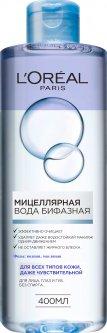 Бифазная мицеллярная вода L'Oréal Paris для очищения всех типов кожи 400 мл (3600523461158)