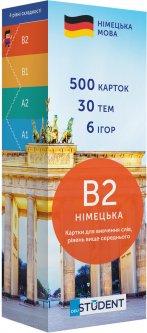 Карточки для изучения немецкого языка English Student B2 500 шт (9786177702107)