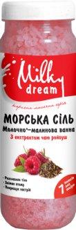Морская соль для ванн Milky Dream Молочно-малиновая ванная 700 г (4820205300691)