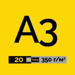 Плакат А3 20 шт. папір 350 г/м2 односторонній повнокольоровий 297х420 мм Ra