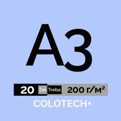 Плакат А3 20 шт. папір Colotech+ 200 г/м2 односторонній повнокольоровий 297х420 мм Ra