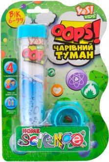 Набор для химических экспериментов Yes Kids Oops! Волшебный туман (5056137196319)