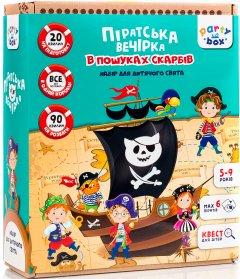 Набор для праздника Vladi Toys Пиратская вечеринка на украинском языке (VT6010-03) (4820195056516)