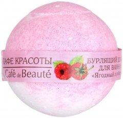 Бурлящий шарик для ванны Кафе Красоты Ягодный сорбет 120 г (4620762086164)