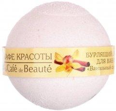 Бурлящий шарик для ванны Кафе Красоты Ванильный сорбет 120 г (4620762086188)