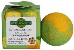 Бурлящий шарик для ванн с сюрпризом Кафе Красоты Тропические фрукты 120 г (4620762088687)