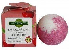 Бурлящий шарик для ванн с сюрпризом Кафе Красоты Вишневый Бум 120 г (4620762088670)
