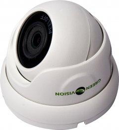 Антивандальная IP-камера Green Vision GV-099-IP-E-DOS50-20 POE 5MP (LP11020)