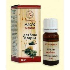Ефірна олія для лазні та сауни Вербена 10 мл Ароматика