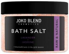 Гималайская соль для ванны Joko Blend Лаванда-Жасмин 400 г (4823109403222)