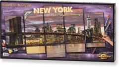 Художественный творческий набор-полиптих Schipper Нью-Йорк 5 картин 132х72 см (9450806) (4000887948064)