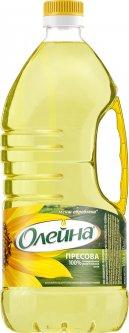 Масло подсолнечное Олейна Прессованная рафинированное 1.8 л (4820001116342)