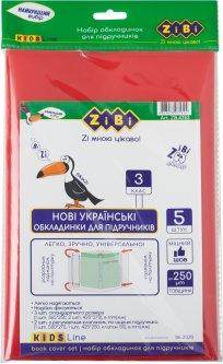 Набор обложек для учебников ZiBi KIDS Line 3 класс 250 мкм 5 шт (ZB.4763)