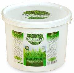 Сухе мінеральне добриво для газонної трави «Зелений гай» Смарагдовий газон Гілея (відро 10кг)