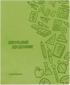 Школьный дневник Cool For School 165х210 мм 48 листов Фисташковый (CF29935-67)