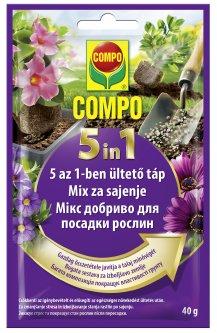 Удобрение Compo 5 в 1 длительного действия для посадки растений (3532)