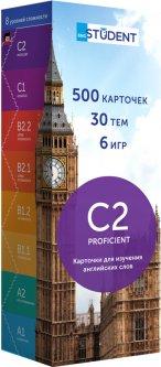 Карточки English Student С2 по английскому языку (9786177702138)
