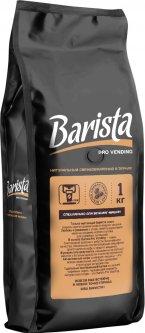 Кофе в зернах Barista Pro Vending 1 кг (4813785001249)