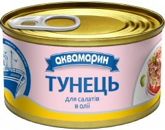 Тунец в масле Аквамарин для салатов 185 г (8852111020444_8852021001380)