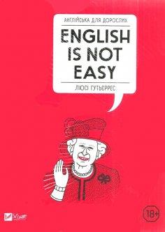 Англійська для дорослих English Is Not Easy - Люсі Гутьєррес (9789669820228)