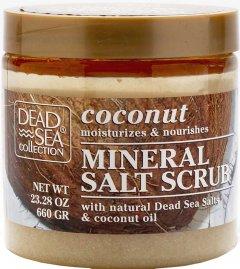 Скраб для тела Dead Sea Collection с минералами Мертвого моря и маслом кокоса 660 г (830668006393)