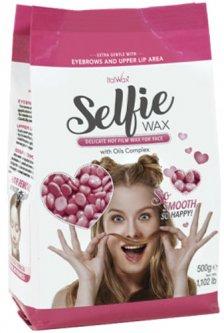 Пленочный воск для депиляции лица ItalWax Selfie в гранулах 500 г (8032835172098)