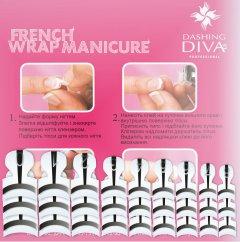 Набор типс для френча Dashing Diva French Wrap Plus Thin Black Trial Size 28 шт (0961000000219)