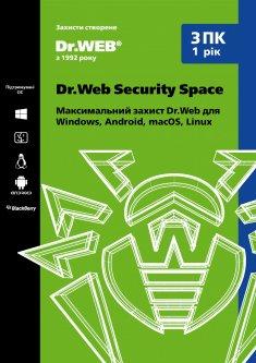 Антивирус Dr. Web Security Space 3 ПК/1 год Версия 12.0 Картонный конверт