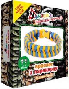 Набор для творчества Умняшка Плетение из паракорда. Браслет желто-синий (4820129200909) (ПАР-001)