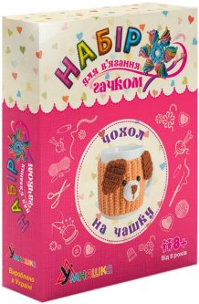 Набор для творчества Умняшка Вязание аксессуара крючком. Чехол для чашки с собачкой (4820129201142) (ВК-008)