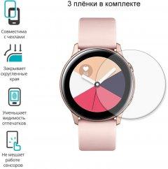 Защитная пленка BoxFace TPU для Samsung Galaxy Watch Active R500 Matte (BOXF-SMNG-WTCH-R500M)