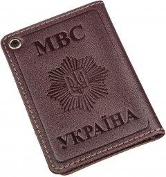 Обложка для документов Shvigel 13979 Коричневая