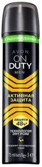Концентрированный дезодорант-антиперспирант спрей Avon Активная защита 75 мл (1307343)(ROZ6400101574)